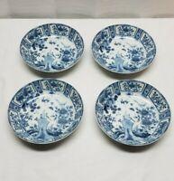 Set 4 Muirfield Imari Garden Cereal Soup Bowl Floral Cobalt Blue White Porcelain