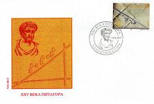Republic of North Macedonia/1998/FDC/Science/Mathematics/Pitagora