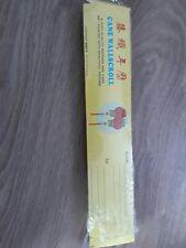 Chinese Cane Wallscroll 2015 Calendar
