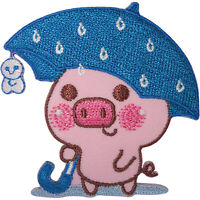 Pig Umbrella Patch Iron Sew On T Shirt Bag Jacket Jeans Dress Embroidered Badge