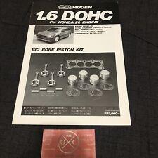 84-87 Honda Civic Mugen Brochure Catalog JDM Rare Si 1G CR-X ZC DOHC 85 86 83 3G