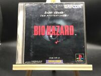 Resident Evil (Bio Hazard) (Sony Playstation1,1996) from japan