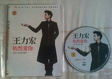 Lee Hom 王力� - Rare �然愛你 Music Video Malaysia Picture Disc Dvd