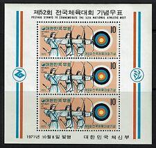 Korea SC# 798a, Mint Never Hinged -  Lot 031917