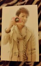 Boyfriend donghyun be my shine japan jp official photocard kpop K-pop