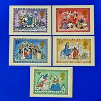 Set of 5 PHQ Stamp Postcards FDI TL Gutter Pairs Back No.40 Christmas 1979 LH6