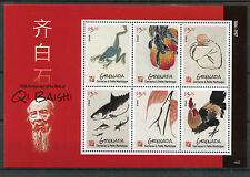 Grenadines Grenada 2014 MNH Qi Baishi 150th Anniv Birth 6v M/S II Frogs Fish