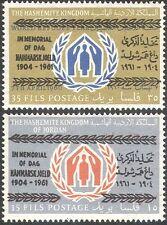 Jordan 1961 UN/Dag Hammarskjold/WRY/Refugees/People 2v set surcharge (n31999)