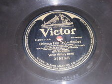ANTIQUE/VINTAGE VICTOR RECORD ALBUM CHINESE FOX VICTOR MILITARY BAND VG ++ COND.