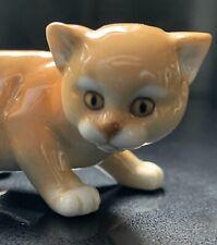 HUTSCHENREUTHER   Vintage Porcelein   CAT   Figurine