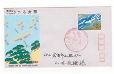JAPAN NIPPON 1974 JAPANESE FOLK TALES 20y MANCHURIAN CRANES FIRST DAY COVER