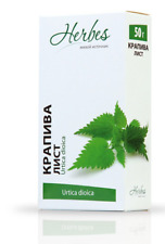 New listing Herbes Tea Urtica dioica Chopped nettle leaf l50g Крапива Made in Russia No Gmo