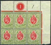 Orange River Colony 1903 4d Scarlet & Sage-Grn SG144 Fine MNH Corner Plate Block