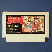 Sekiryuuou (Nintendo Famicom FC NES, 1989) Japan Import