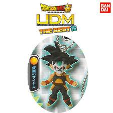 Dragon Ball Super Udm Best 16 Ultimate Deformed Mascot Gashapon - Masked Saiyan