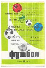 Fantastic Moscou V Real Madrid, 1980/1981-programme européen de la finale.