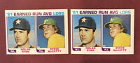 1982 TOPPS ERA LDR #167  NOLAN RYAN, ASTROS, STEVE McCATTY, A's Lot of (2)
