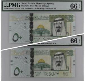 Saudi, P34, Consecutive Pairs with SN 000034-35, SAR 50 - 2012, Graded PMG 66