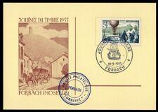 1955, France, 1043, FDC - 1597835