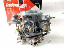 Carburetor/Carburador Lada 2103, 21053, 21061, 2106 OZON (1500-1600 cc) ORIGINAL