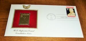 U.S. SUPREME COURT - 1990 FIRST DAY COVER -22kt GOLD REPLICA-CONSTITUTION SERIES