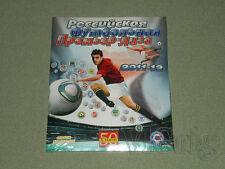 2011-12 RFPL (Russia Football Soccer) PANINI - empty album + set stickers SEALED