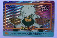 Dragon Ball Z PP Card Prism 342