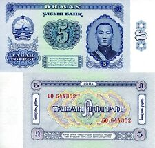 MONGOLIA 5 Tugrik Banknote World Paper Money UNC Currency BILL Asia p44 1981