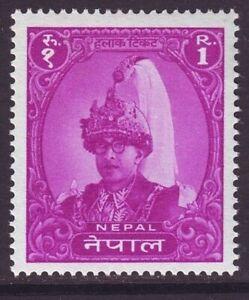 Nepal 1960 SC 124 MH King 40th Birthday