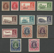 1939 GVI KUWAIT SG36-50 SET to 10R MH* (2xMNH) MOST F/VF