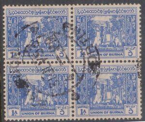 (K214-5) 1949 Burma 1A blue 4block (E)