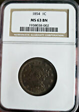 ~☆MS-63BN!☆~ 1854 Braided Hair Large Cent NGC  CHEAPEST one on Ebay