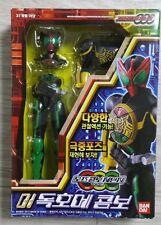Bandai Masked Kamen rider OOO OCC 01 TATOBA COMBO figure Ohz Combo Change