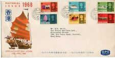 Hong Kong 24 April 1968 SHIP, Water transport First Day Cover