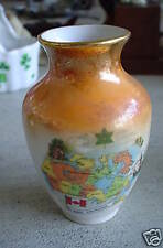 Vintage East Germany Vase 1967 Canadian Centennial LOOK