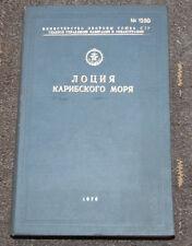 Caribben Sea Marine Navigation Sailing Directions Pilot Book Russian 1976/1981