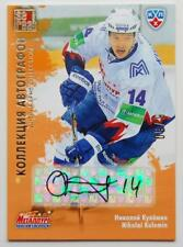 2012-13 KHL Gold Collection Autograph #MMG-A05 Nikolai Kulemin 05/50