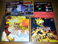 THE GRANSTREAM SAGA SONY PLAYSTATION VIDEOGAMES PS JAP JAPANESE PSX PS1