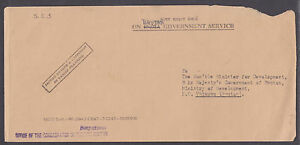 Bhutan Sc 94H, 99D on 1979 India Official Cover on Bhutan Government Service