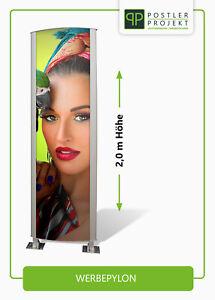 Werbepylon - oval - Höhe 200 cm - Breite Wählbar - LED beleuchtet / unbleuchtet