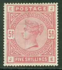 SG 180 5/- rose. Lightly mounted mint CAT £1100