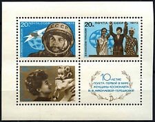 Russia 1973 SG#MS4181 Womens First Space Flight MNH M/S #D47799
