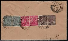 British Colony INDIA 1935 Business Cover with Stamps Send to West Virginia, USA