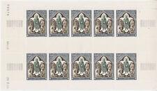 Miniature Sheet