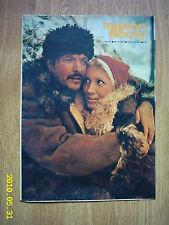 EMILIA KRAKOWSKA on cover archive Magazyn Filmowy 12/72 Polish magazine