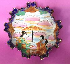Nippon Kutani -  Blue Rimmed Ruffled Bowl - Hand Painted Geisha Children Parasol