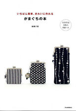 Pouches and Purses with Metal Purse Frames - Japanese Craft Book