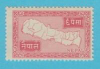 NEPAL 74  MINT NEVER HINGED OG ** NO FAULTS EXTRA FINE !