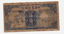 Cina  China The farmers Bank 50 cent  1936  MB/BB Poor/G  Pick 460 lotto  2114