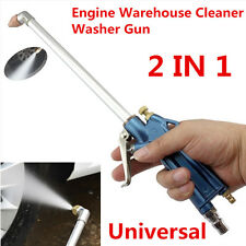 Car Engine Cleaing Gun Air Universal Tool High Pressure Washer Cleaner Spray Gun